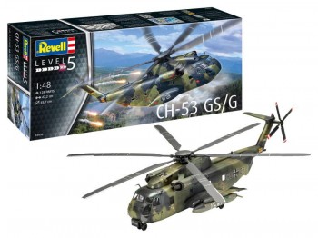 Sikorsky CH-53 GS/G - 1:48