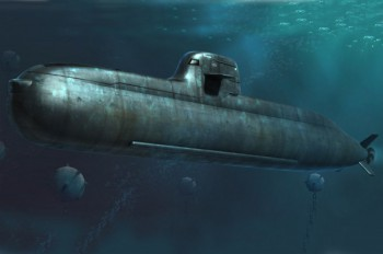 German Navy Type 212 Attack Submarine 1:350