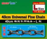 40cm Universal Fine Chain L - Size 1.4mm x 2.3mm