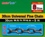 30cm Universal Fine Chain S Size 0.6mm x 1.0mm