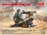 WWII German MG08 & MG-Team (2 figures) 1:35